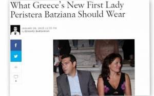 Η Vogue συμβουλεύει την νέα πρώτη κυρία της Ελλάδος - Τι πρέπει να φοράει;