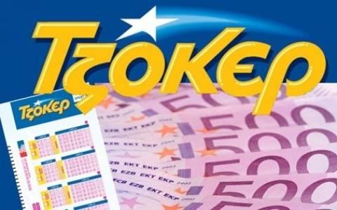 ΤΖΟΚΕΡ: Δύο υπερτυχεροί μοιράστηκαν € 3,9 εκατομμύρια μετά από 8 συνεχόμενα ΤΖΑΚΠΟΤ!