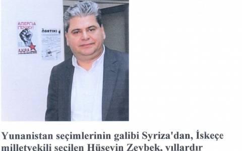 Habertür: O βουλευτής Hüseyin Zeybek θα διεκδικήσει δικαιώματα μειονότητας