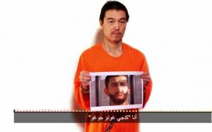 Το Ισλαμικό Κράτος απειλεί να εκτελέσει και τον δεύτερο Ιάπωνα όμηρο (vid)