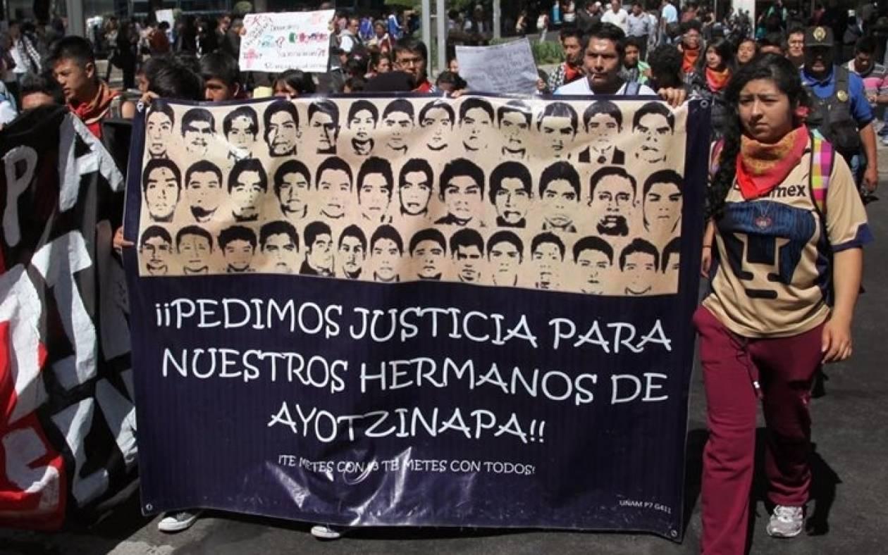 Μεξικό: Καρτέλ ναρκωτικών δολοφόνησε τους 43 φοιτητές