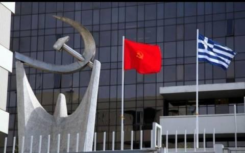 Παράταση πήρε ο διαγωνισμός για το λογότυπο των 100 χρόνων του ΚΚΕ