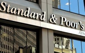 S&P: Σε καθεστώς αρνητικής παρακολούθησης η Ελλάδα
