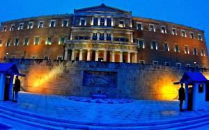 Παρασκευή και 13 (Φεβρουαρίου) η ψηφοφορία για εκλογή ΠτΔ