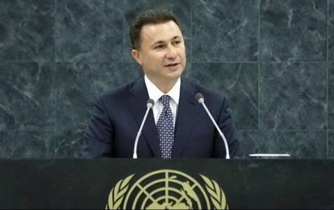 Τα Σκόπια δεν πλήρωσαν τη συνδρομή και έχασαν το δικαίωμα ψήφου στον ΟΗΕ