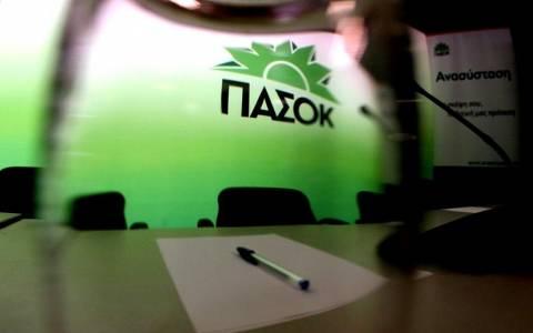 ΠΑΣΟΚ: Συνεδριάζουν ΚΟ και Πολιτικό Συμβούλιο