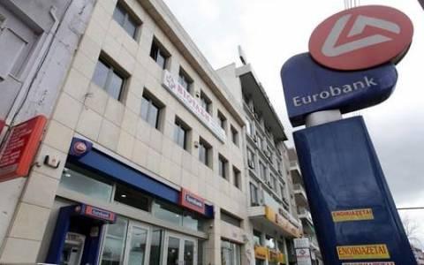 Eurobank: Μείωση φόρων και κόστους δανεισμού θα φέρουν την ανάπτυξη