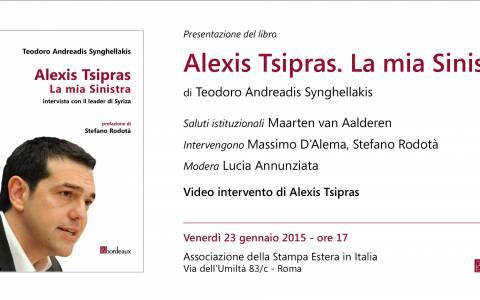 «Αlexis Tsipras, la mia Sinistra»: Παρουσίαση βιβλίου του Θ. Ανδρεάδη- Συγγελλάκη