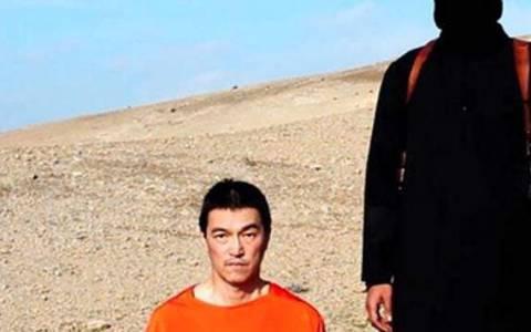 Έκκληση από τη σύζυγο του Ιάπωνα ομήρου: Βοηθήστε να σωθεί