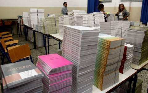 Αλλαγές στη διδακτέα ύλη των σχολείων και νέα βιβλία