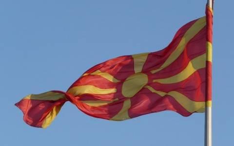Τα Σκόπια πλήρωσαν τη συνδρομή τους στον ΟΗΕ