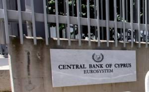 Κύπρος: Αβεβαιότητα για την πορεία της χρηματοδότησης της χώρας