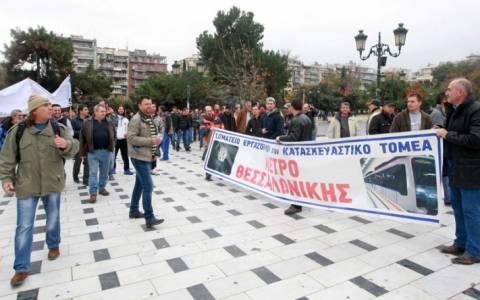 Απόφαση για προσωρινό πάγωμα των απολύσεων στο μετρό Θεσσαλονίκης