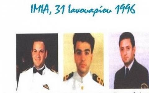 Σαν σήμερα: Η μοιραία πτήση στα Ίμια όπου σκοτώθηκαν τρεις αξιωματικοί! (vid)