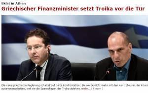 Γερμανικός Τύπος: «Η Ελλάδα απολύει την Τρόικα»