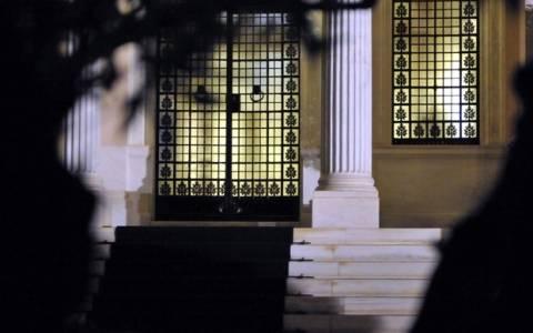 Σταθερή στις δεσμεύσεις της η κυβέρνηση - Τι συζητήθηκε στη σύσκεψη του Μαξίμου