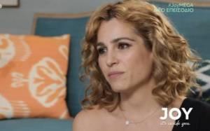 Η Μπότση μιλάει για την σεξουαλική παρενόχληση που δέχτηκε