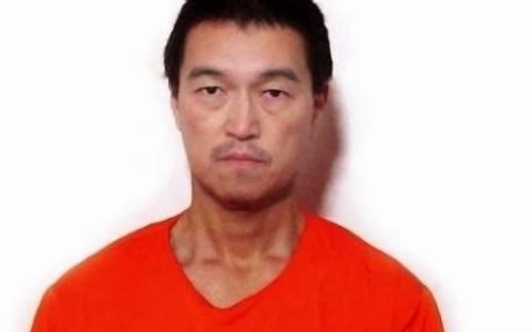 Το Τόκιο καταδικάζει τη δολοφονία του Ιάπωνα ομήρου από το Ι Κ