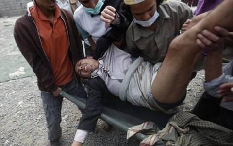 Υεμένη: Νεκροί σε επιδρομή τηλεκατευθυνόμενου μη επανδρωμένου αεροσκάφους