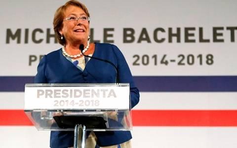 Χιλή: Τη μερική νομιμοποίηση των αμβλώσεων προωθεί η Μπατσελέτ