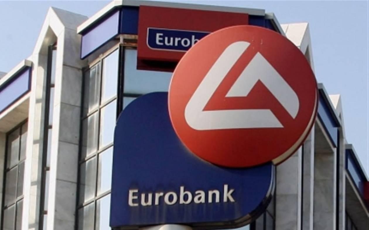 Νέος πρόεδρος στην Eurobank ο Νίκος Καραμούζης