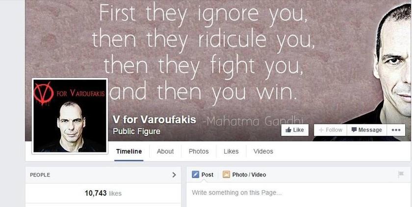 Τώρα και σελίδα στο facebook: