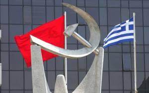 ΚΚΕ: Η διαπραγμάτευση είναι ενταγμένη στον πόλεμο συμφερόντων της ΕΕ