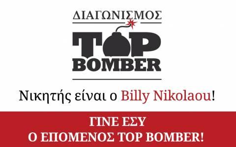 Top Bomber Φεβρουαρίου: Κερδίστε μια δωροεπιταγή 100 ευρώ από το Femall.gr