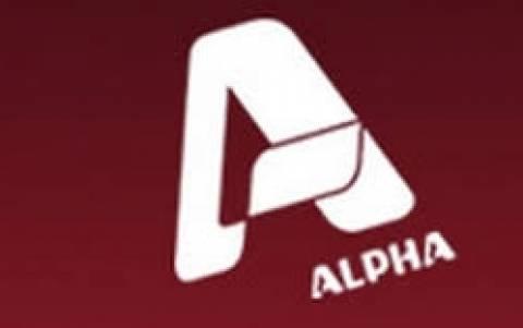 Alpha TV: Πρωτιά τηλεθέασης τον Ιανουάριο