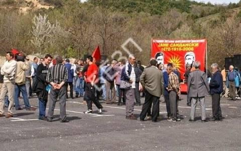 Οι Σλάβοι της Βουλγαρίας είναι κατά μίας συμφωνίας καλής γειτονίας