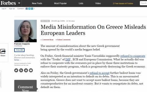 ΗΠΑ-Forbes: Τα Διεθνή ΜΜΕ παραπληροφορούν για τις θέσεις του ΣΥΡΙΖΑ
