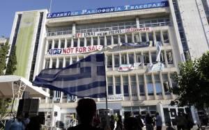 Ειρηνοδικείο: «Παγώνει» κάθε μεταβολή της νομικής και πραγματικής κατάστασης της ΕΡΤ