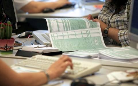Έρχεται νέα περαίωση για εκκρεμείς φορολογικές υποθέσεις