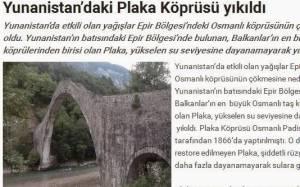 Τούρκοι: «Οθωμανικό το γεφύρι της Πλάκας που κατέρρευσε στην Ήπειρο»