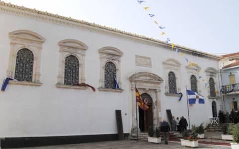 Ζάκυνθος: Βρέθηκε η κλεμμένη εικόνα της Αγίας Μαύρας