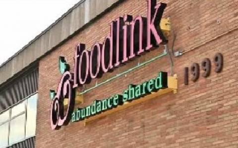 Ομολογιακό δάνειο από την Foodlink