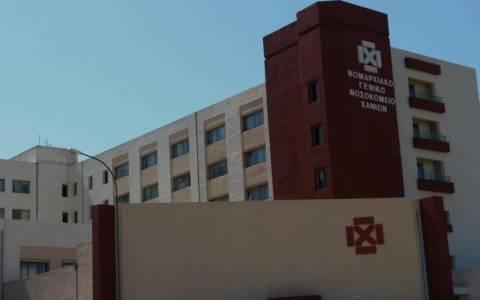Νεαρή Τσέχα αυτοκτόνησε στο νοσοκομείο Χανίων