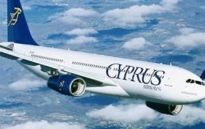 Κυπριακή Κυβέρνηση: Ναι στα αιτήματα των εργαζομένων των ΚΑ