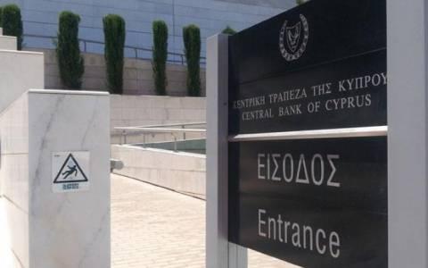 ΚΤ: Έρευνα για την πώληση κυπριακών τραπεζών στην Ελλάδα