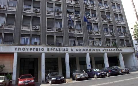 Το υπ. Εργασίας καταδικάζει την κακοποίηση της οικιακής βοηθού στην Ιστιαία