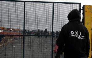 Συζητείται στο ΣτΕ η προσφυγή κατοίκων κατά της «Ελληνικός Χρυσός»