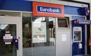 Καραβίας: Στόχος της Eurobank είναι η επιστροφή στην κερδοφορία το 2015