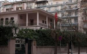 Θεσσαλονίκη: Κλειστή η Αγίου Δημητρίου λόγω διαμαρτυρίας