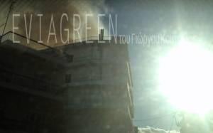 Χαλκίδα : Φωτιά έβγαλε τους ενοίκους από τα σπίτια τους