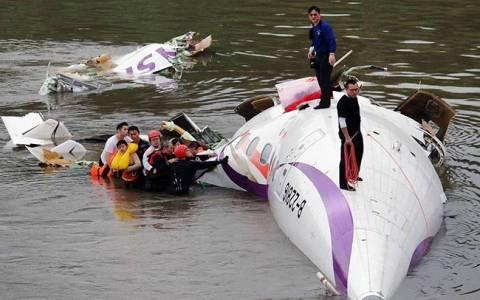 TransAsia: «SOS, SOS, η φλόγα του κινητήρα έσβησε»