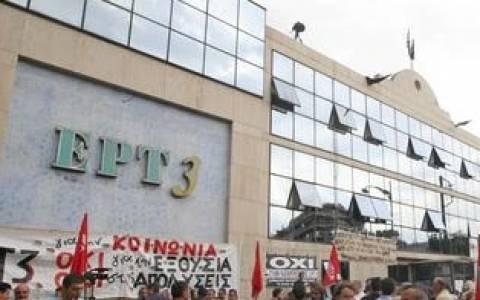 ΕΣΗΕΜ-Θ: Ζητά επαναλειτουργία της ΕΡΤ3 και των περιφερειακών σταθμών της ΕΡΑ