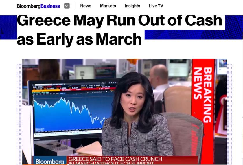 Βloomberg: Η Ελλάδα κινδυνεύει με οικονομικό κραχ στις 25 Φεβρουαρίου