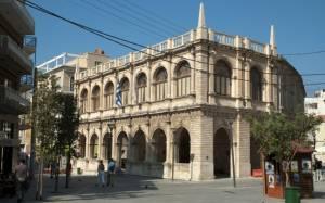 Διάρρηξη στο Δημαρχείο Ηρακλείου