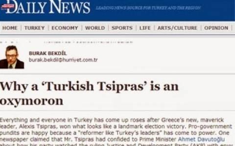 Hurriyet: Ποια θα ήταν η τύχη του Αλ. Τσίπρα αν είχε γεννηθεί στην Τουρκία!