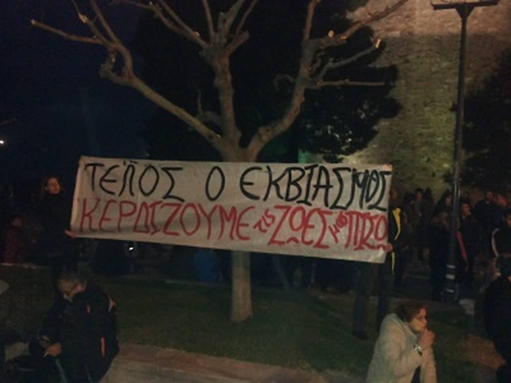 «Τέλος ο εκβιασμός» από τους Θεσσαλονικείς στο Λευκό Πύργο (photos)